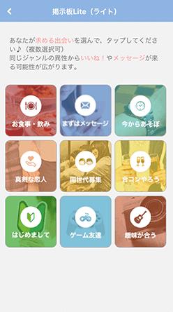 f:id:suzukoo0o:20201006210417p:plain