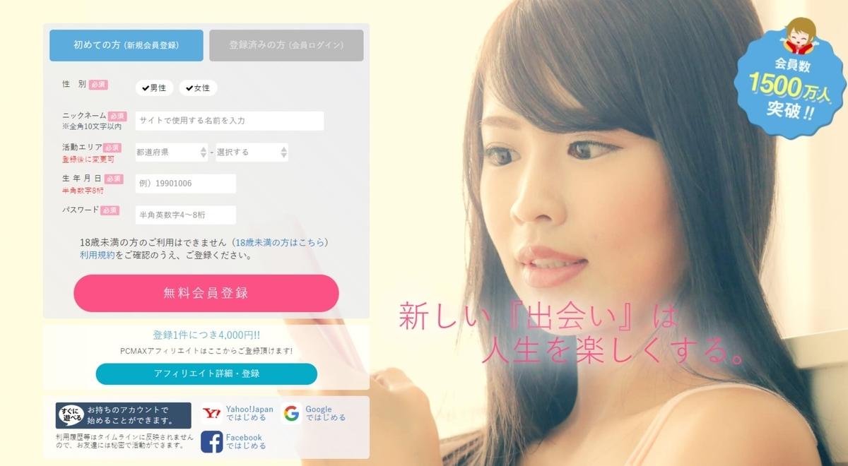 f:id:suzukoo0o:20201006213950j:plain