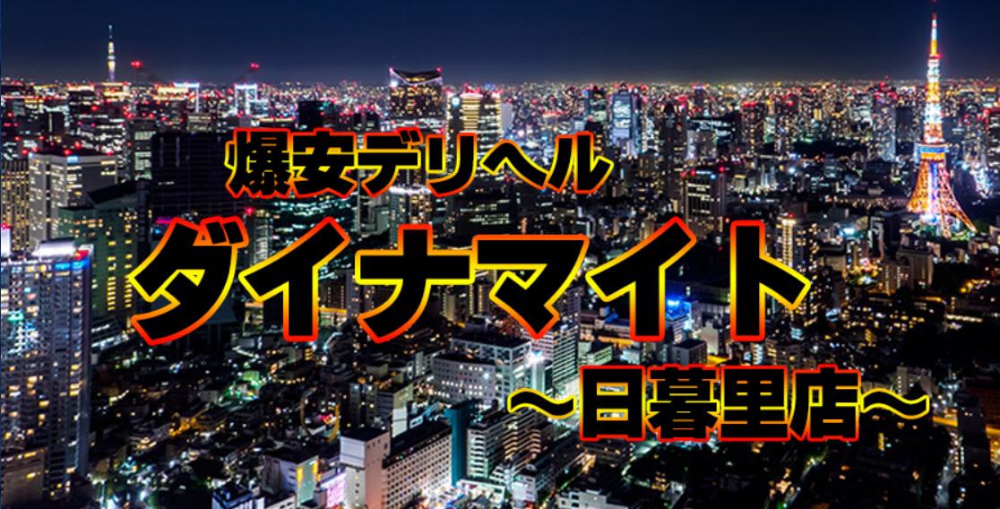 f:id:suzukoo0o:20210605175807p:plain