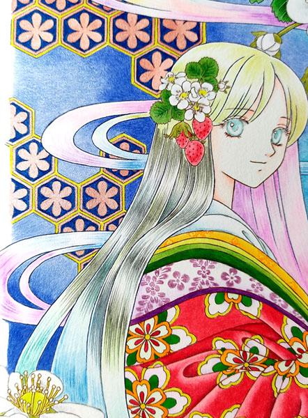 f:id:suzumame:20210420132037j:plain