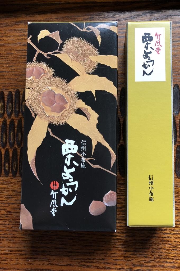 f:id:suzumaro:20181206144424j:plain