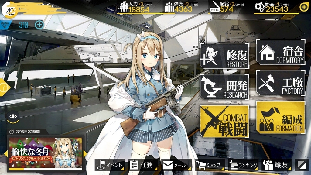 f:id:suzumaro:20181221144656j:plain