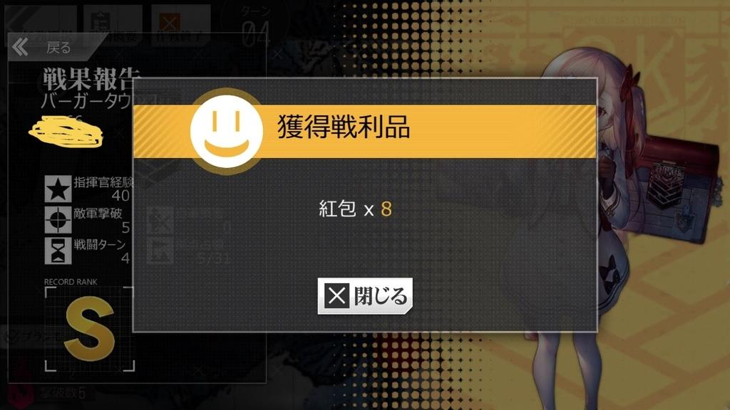 f:id:suzumaro:20190221144639j:plain