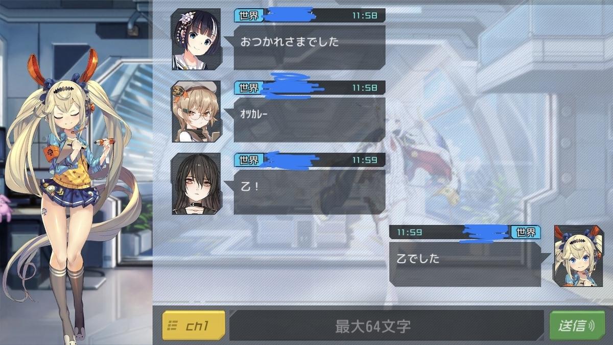 f:id:suzumaro:20190411085300j:plain