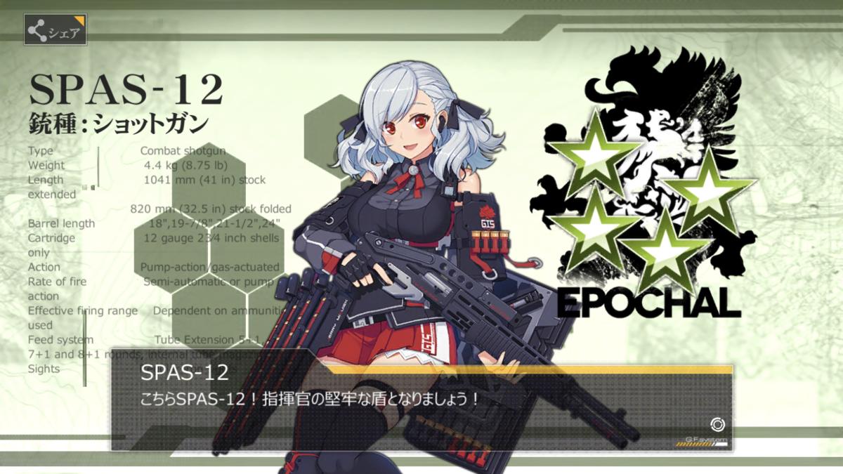 f:id:suzumaro:20190503001557p:plain