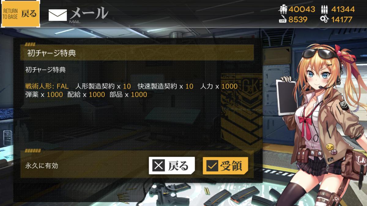 f:id:suzumaro:20190503001717p:plain
