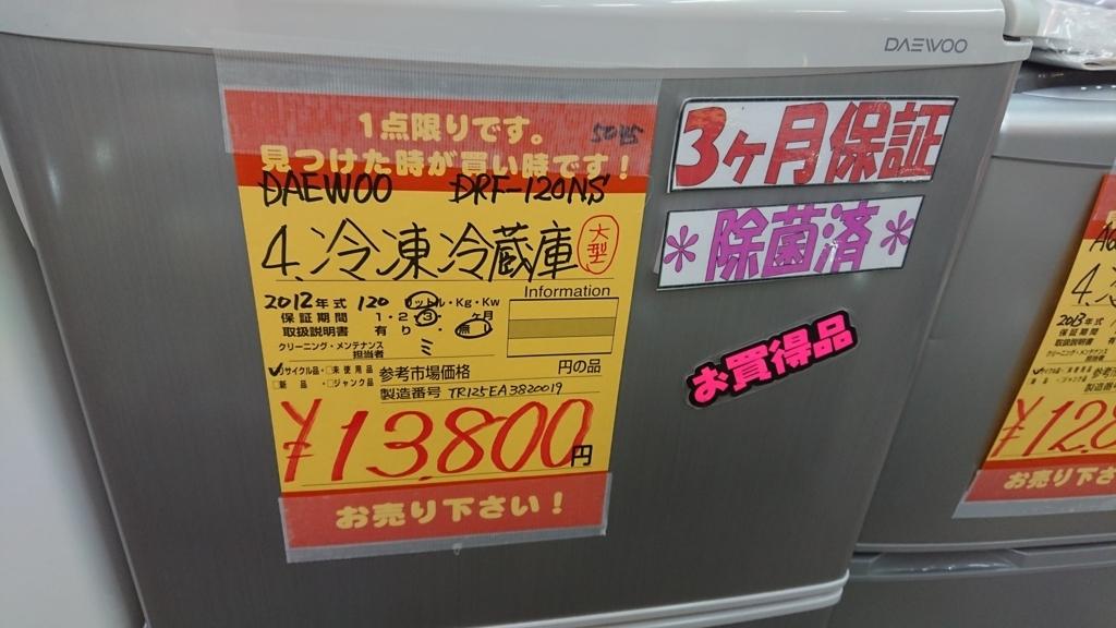 f:id:suzumasa0805:20180220222816j:plain