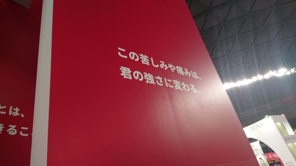 f:id:suzumasa0805:20180315232142j:plain