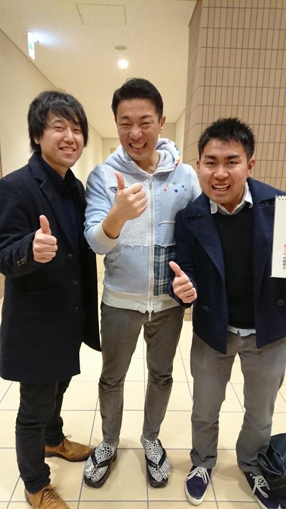 f:id:suzumasa0805:20180326223705j:plain