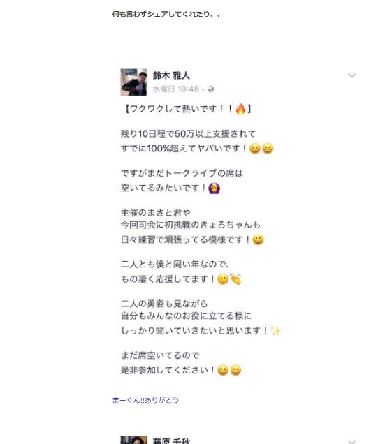 f:id:suzumasa0805:20180418234141p:plain