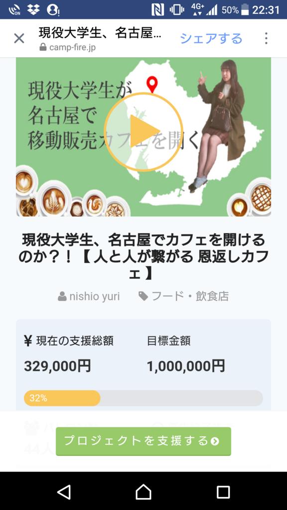 f:id:suzumasa0805:20180515223224p:plain