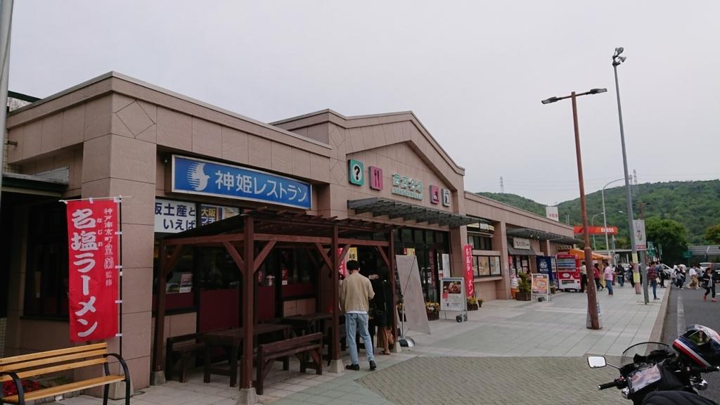 f:id:suzumasa0805:20180515230546j:plain