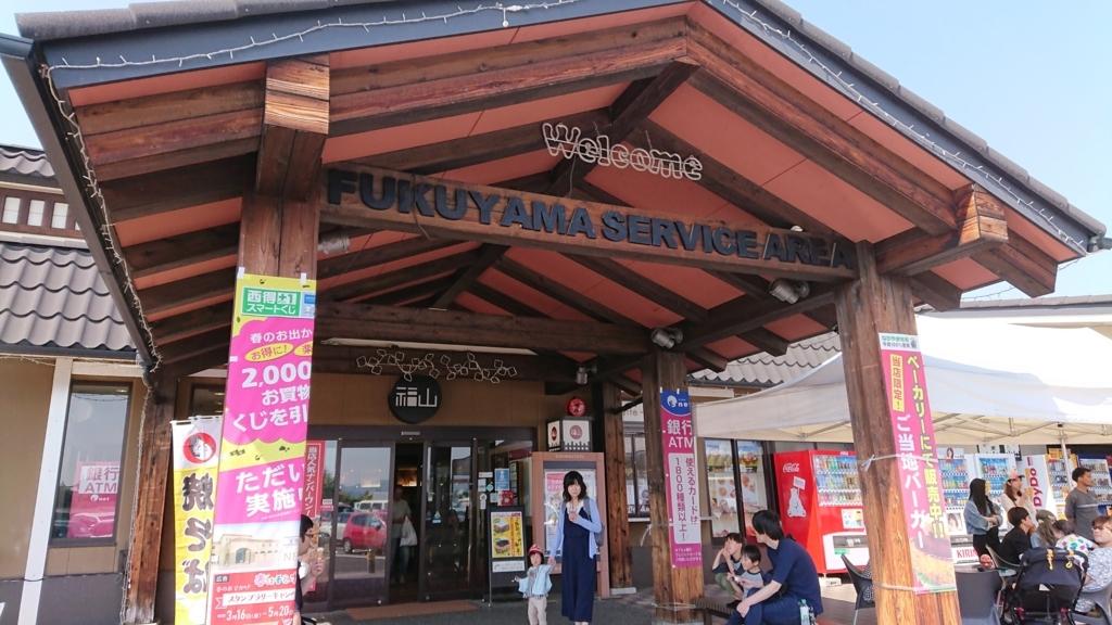 f:id:suzumasa0805:20180515231634j:plain