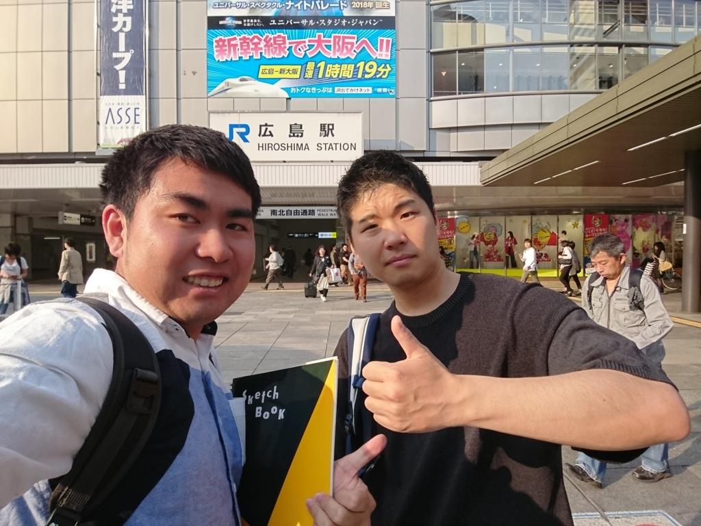 f:id:suzumasa0805:20180515233104j:plain