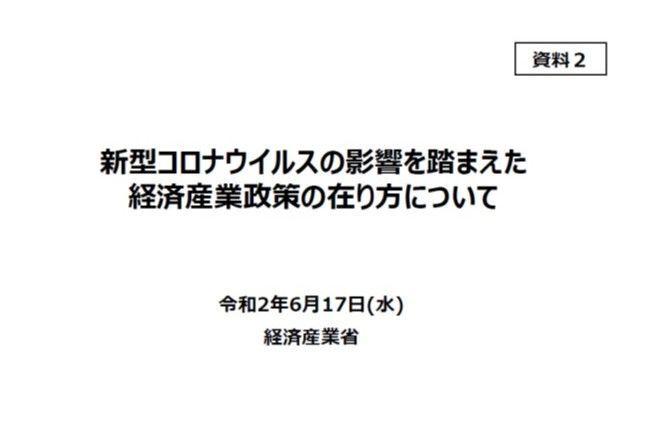 f:id:suzumassal:20200621134730j:plain
