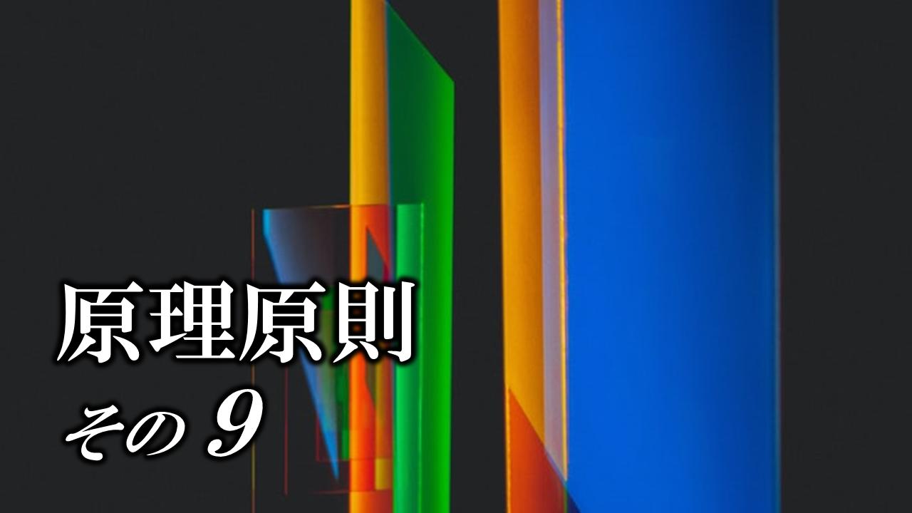 f:id:suzumassal:20210526144858p:plain