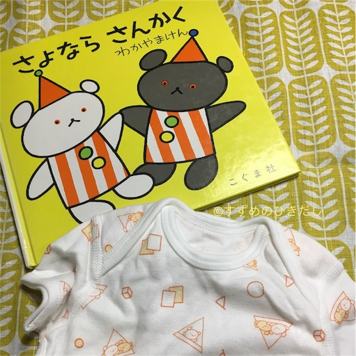 f:id:suzume-hikidashi:20180516221226j:image