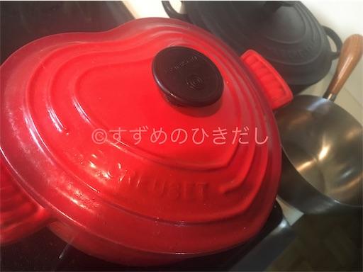 f:id:suzume-hikidashi:20180522211222j:image
