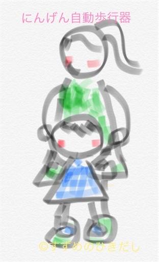 f:id:suzume-hikidashi:20180523212049j:image