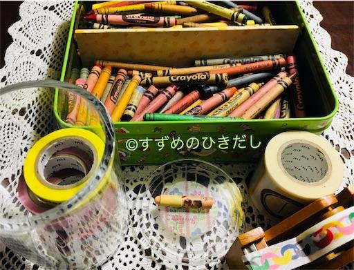 f:id:suzume-hikidashi:20180524185537j:image