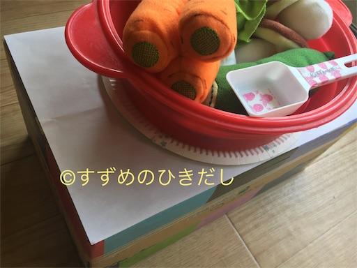 f:id:suzume-hikidashi:20180604082006j:image