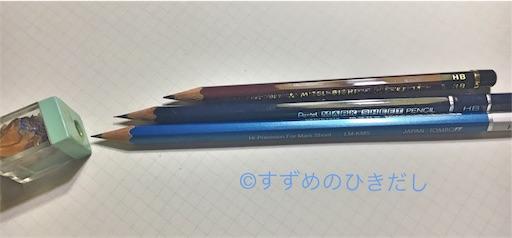 f:id:suzume-hikidashi:20180619195853j:image