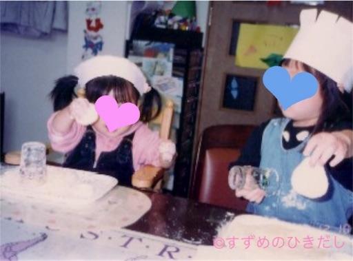 f:id:suzume-hikidashi:20180621211534j:image