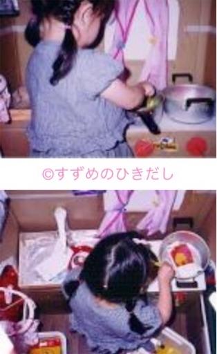 f:id:suzume-hikidashi:20180707200741j:image