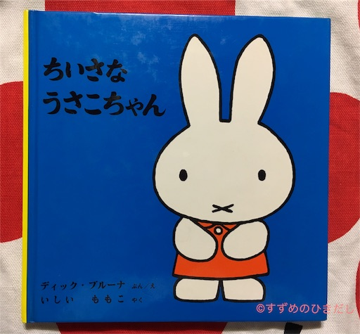 f:id:suzume-hikidashi:20180721232220j:image