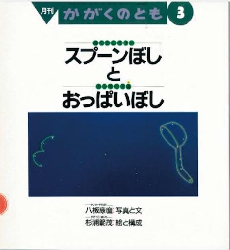 f:id:suzume-hikidashi:20181003155441j:image