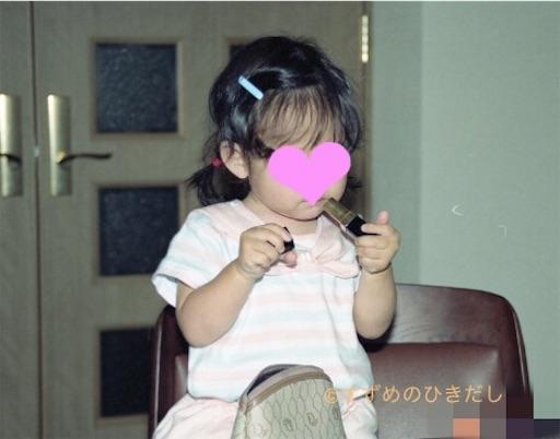 f:id:suzume-hikidashi:20181015210203j:image