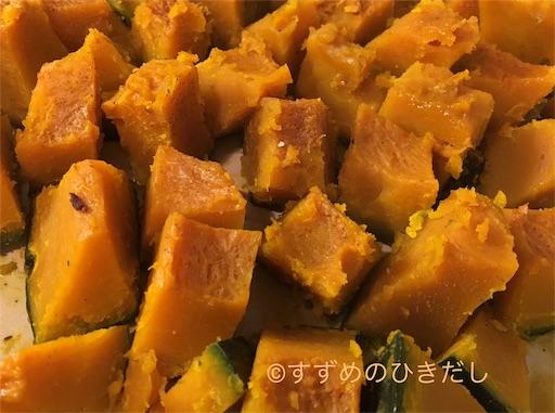 f:id:suzume-hikidashi:20181030174322j:image