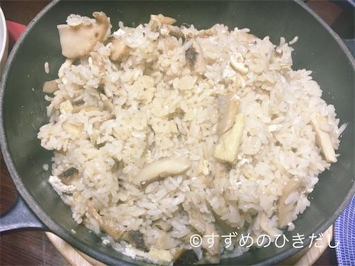 f:id:suzume-hikidashi:20181103212822j:image
