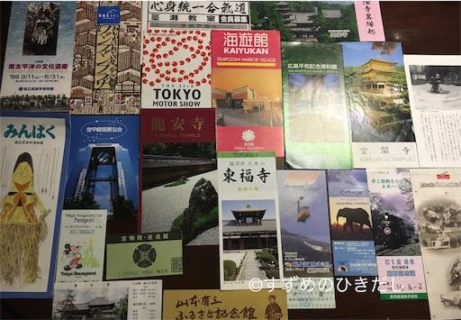 f:id:suzume-hikidashi:20181114203154j:image