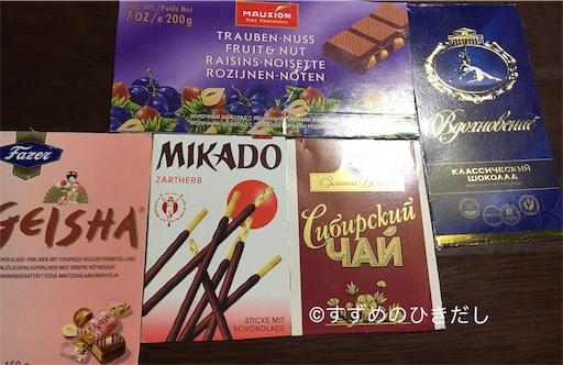 f:id:suzume-hikidashi:20181114203231j:image