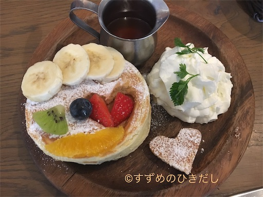 f:id:suzume-hikidashi:20181125214018j:image