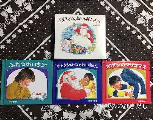 f:id:suzume-hikidashi:20181128215334j:image