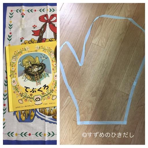 f:id:suzume-hikidashi:20181130210902j:image