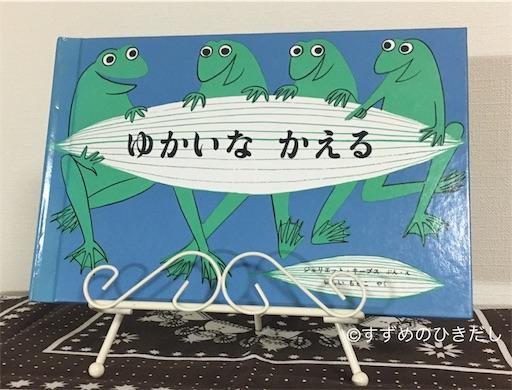 f:id:suzume-hikidashi:20181203211208j:image