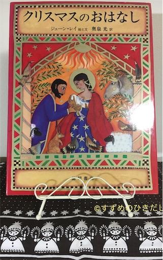 f:id:suzume-hikidashi:20181204205229j:image