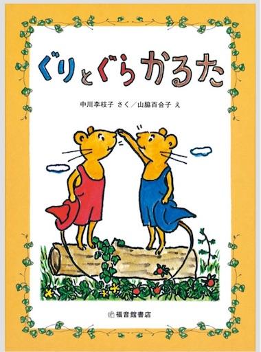 f:id:suzume-hikidashi:20181209212007j:image