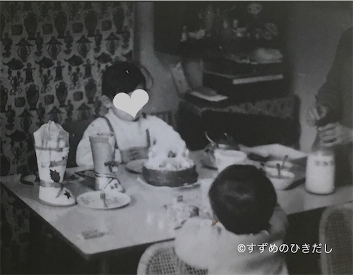 f:id:suzume-hikidashi:20181214214608j:image