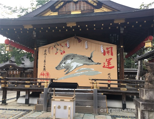 f:id:suzume-hikidashi:20190101224754j:image