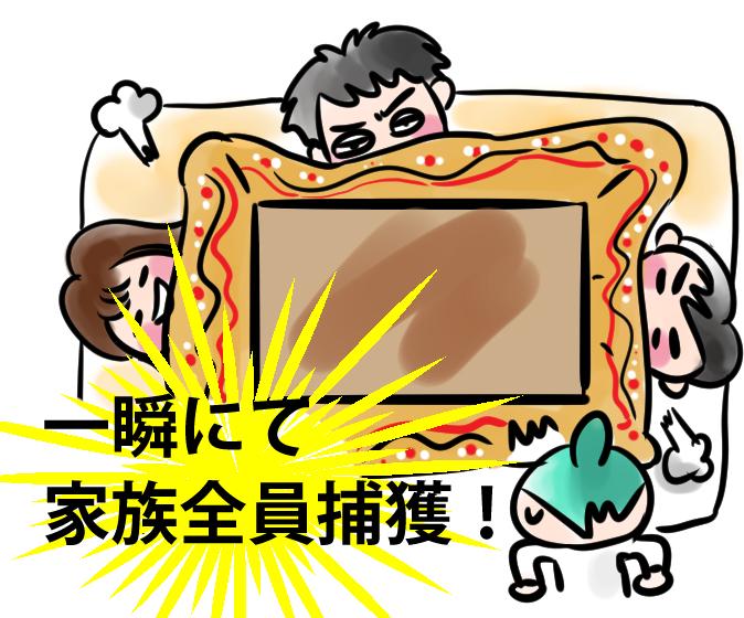 f:id:suzume-kitakiri:20181117125515j:plain