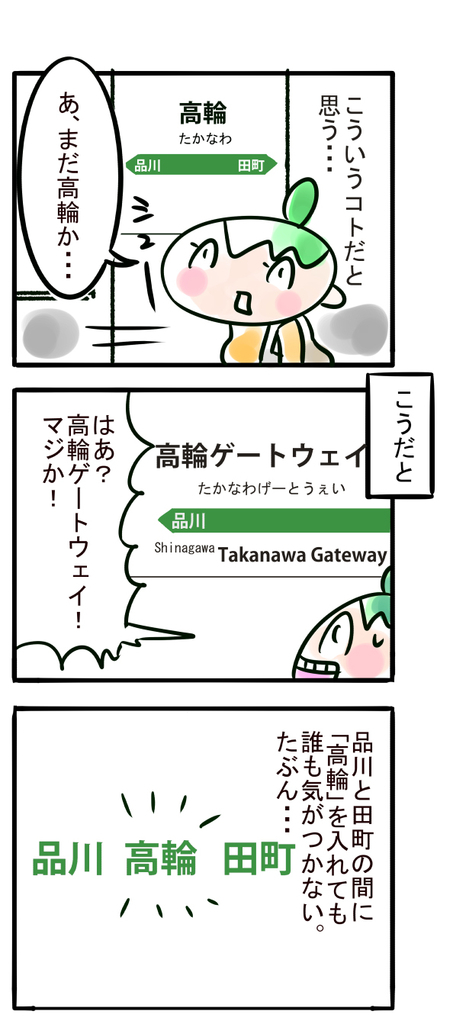 f:id:suzume-kitakiri:20181204221902j:plain