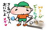 f:id:suzume-kitakiri:20190111131915j:plain