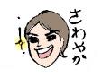 f:id:suzume-kitakiri:20190112152616j:plain