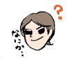 f:id:suzume-kitakiri:20190112152715j:plain