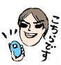 f:id:suzume-kitakiri:20190112153646j:plain