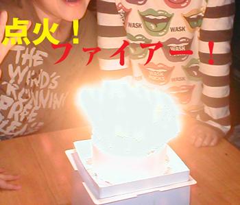 f:id:suzume-kitakiri:20190112154912j:plain